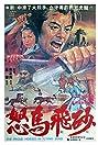 Duel in the Desert (1977) Poster