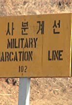 Time Machine: Running the DMZ - Korea on the Frontlines