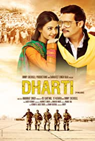 Dharti (2011)