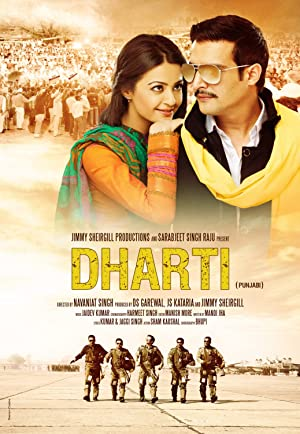 Where to stream Dharti