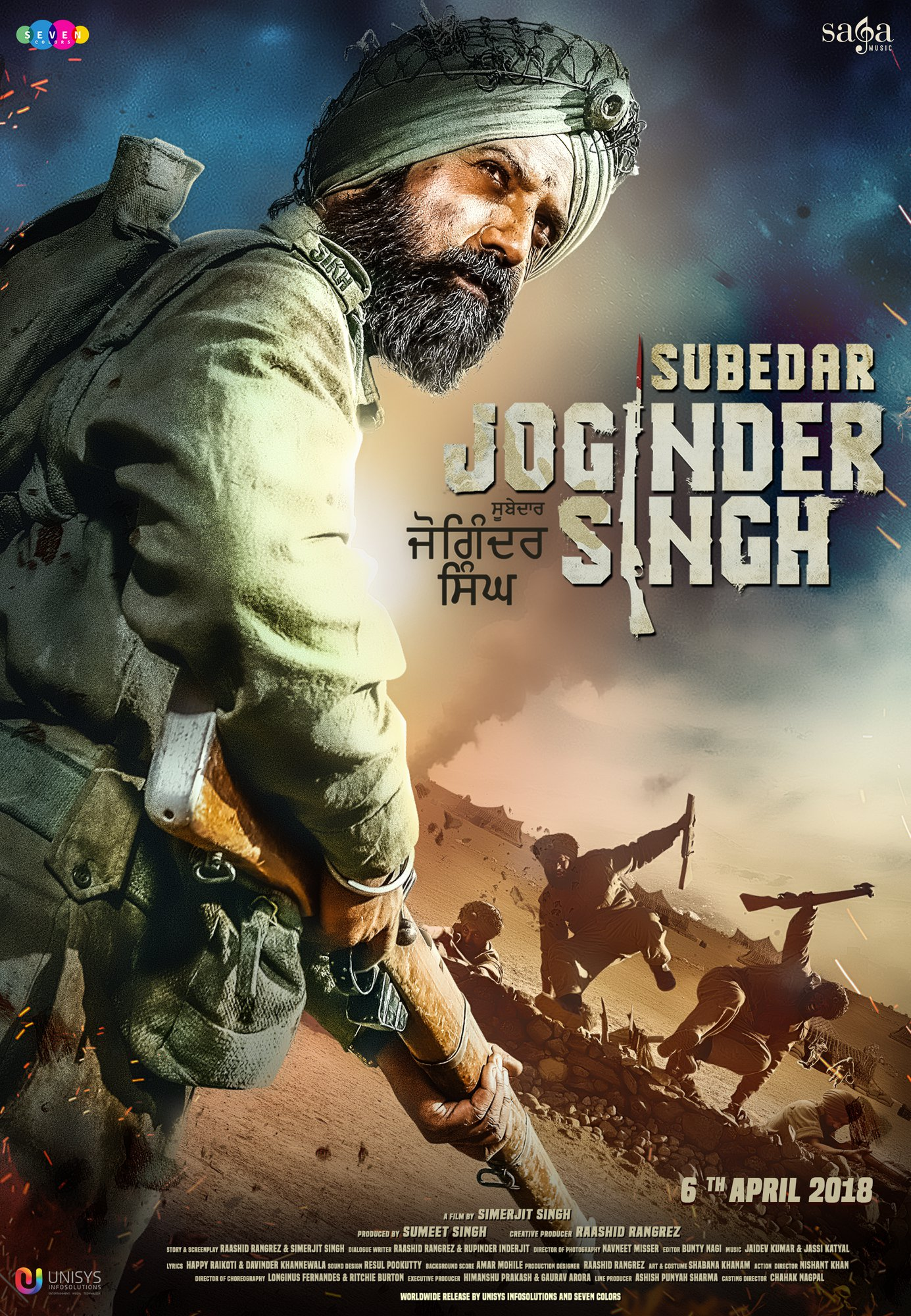 Subedar Joginder Singh 2018 Download And Watch Full Movie HQ