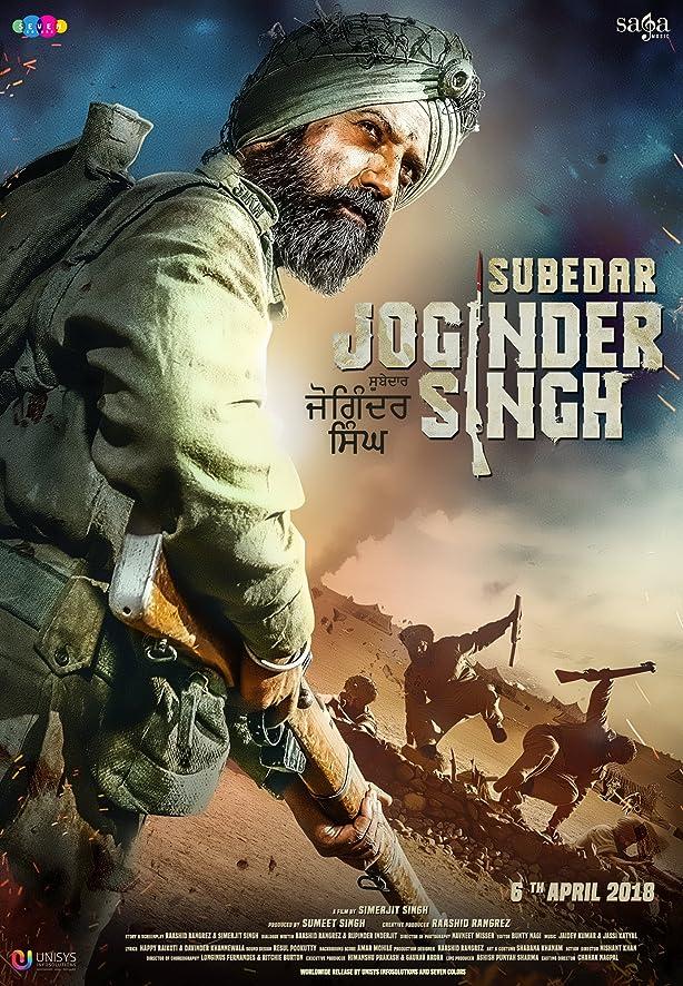 Subedar Joginder Singh (2018)