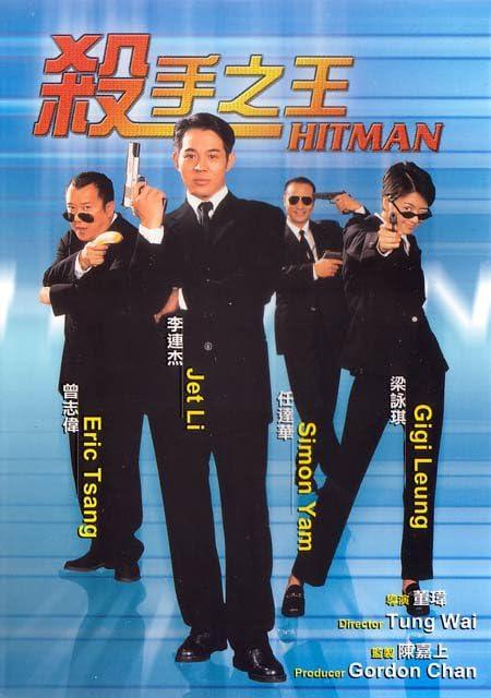 Hitman (1998) Hindi Dubbed