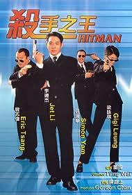 Jet Li, Gigi Leung, Eric Tsang, and Simon Yam in Sat sau ji wong (1998)