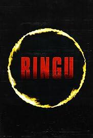 Ringu (1998) 1080p