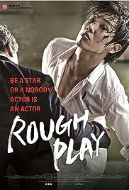 Baeuneun baeuda(2013) Poster - Movie Forum, Cast, Reviews