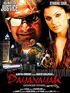Download Encounter Dayanayak full movie in hindi dubbed in Mp4