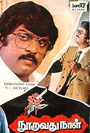 Nooravathunaal Poster