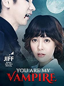 You Are My Vampire (2014)