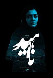 Nahid Poster