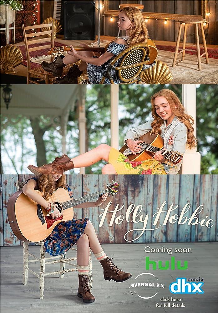 Холли Хобби (1 сезон, 2018)