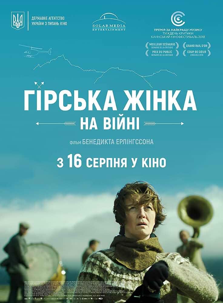 Kona fer í stríð (2018)