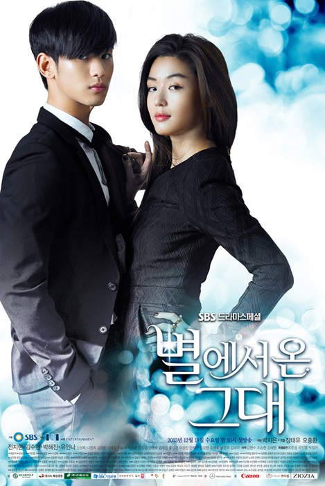 My Love from the Star S01 Complete Hindi Dubbed All Episodes  720p HDRip [Korean Drama Series]