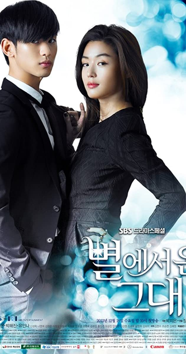 Byeol-e-seo on geu-dae (TV Series 2013–2014) - IMDb