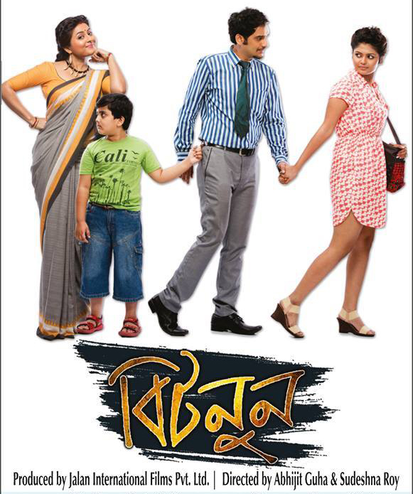 Bitnoon 2021 Bengali Movie 720p BluRay 700MB Download