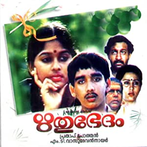 M.T. Vasudevan Nair (screenplay) Rithubhedam Movie