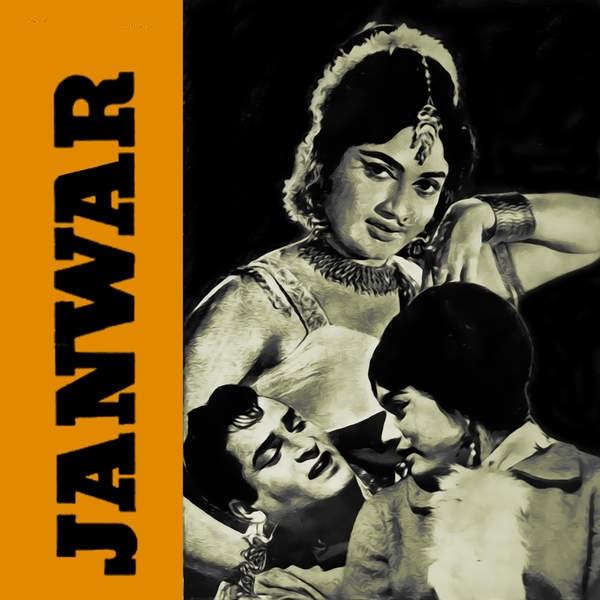 Janwar (1965) - Photo Gallery - IMDb