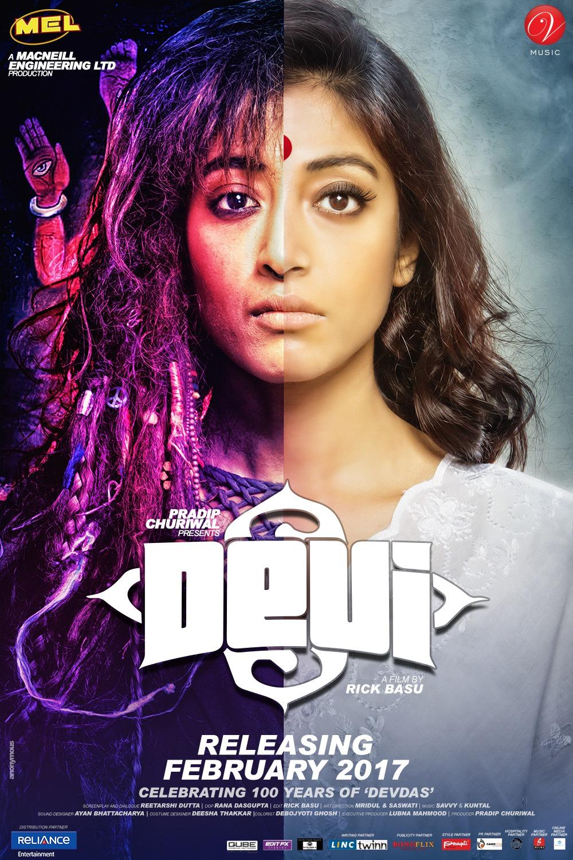 Devi (2017) - IMDb