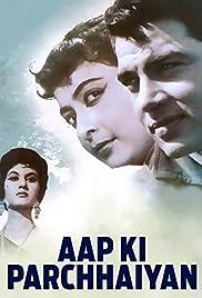 Aap Ki Parchhaiyan Poster