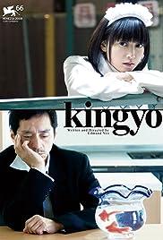 Kingyo(2009) Poster - Movie Forum, Cast, Reviews