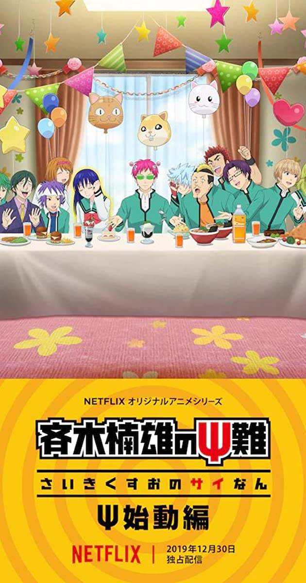 Download The Disastrous Life of Saiki K.: Reawakened or watch streaming online complete episodes of  Season1 in HD 720p 1080p using torrent