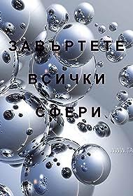 Zavartete vsichki sferi (1983)