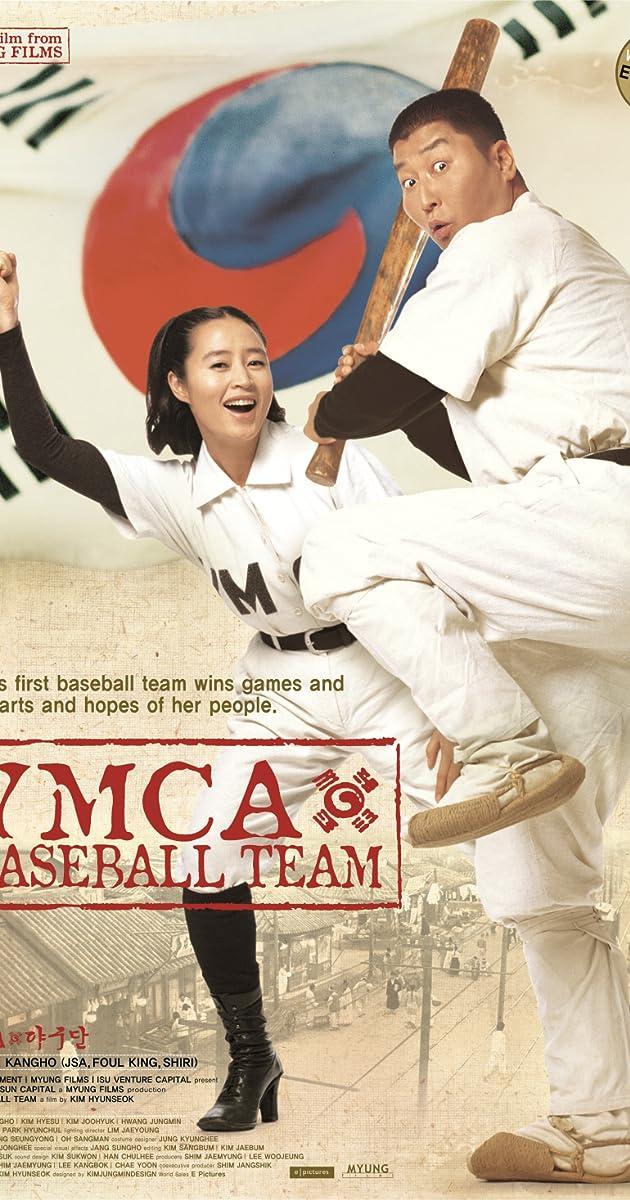 Image YMCA Yagudan