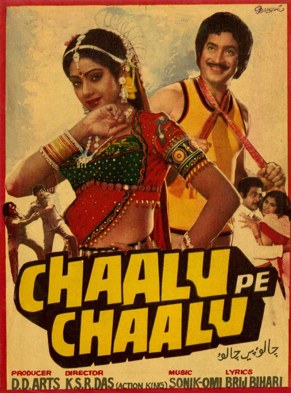 Chaalu Pe Chaalu ((1989))