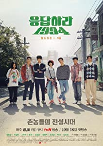HD movie clips 1080p download Reply 1994: Episode #1.3  [FullHD] [XviD]