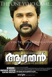 Aagathan Poster