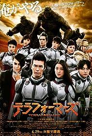 Hideaki Itô, Masaya Katô, Rinko Kikuchi, Kane Kosugi, Shun Oguri, Eiko Koike, Takayuki Yamada, Ken'ichi Takitô, Emi Takei, and Mariko Shinoda in Terra Formars (2016)