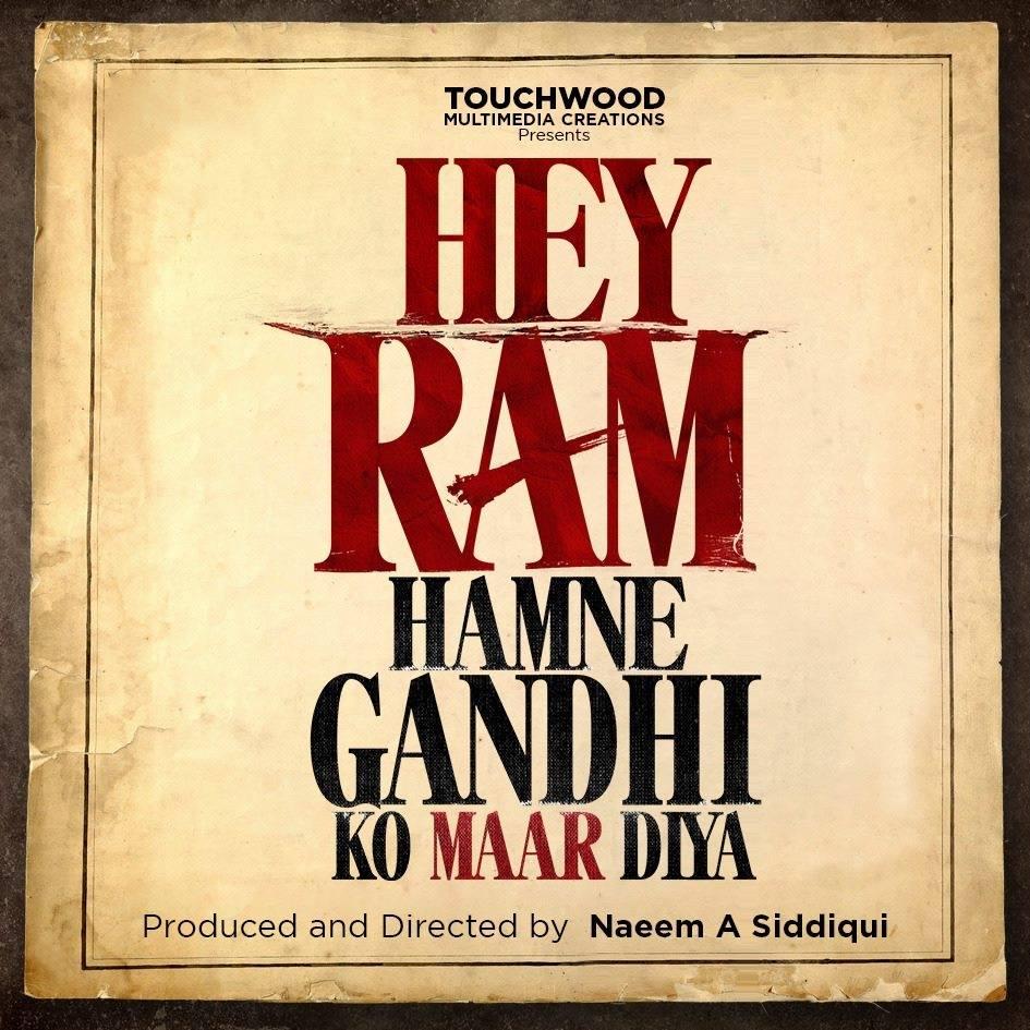 Hamne Gandhi Ko Maar Diya 2018 Hindi Movie JC WebRip 300mb 480p 900mb 720p 2.5GB 6GB 1080p