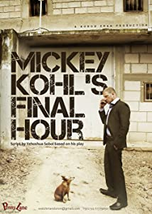 Best movie downloading site yahoo Mr. Kohl's Final Hour by none [480x360]