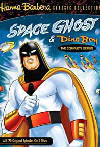 Primary photo for Space Ghost