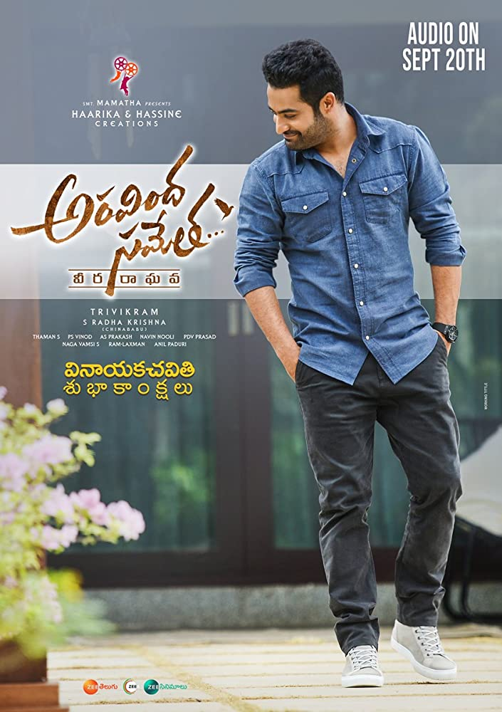 Aravindha Sametha 2018 Telugu Movie 720p HDRip 1.3GB ESub