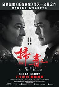 Louis Koo and Andy Lau in So duk 2: Tin dei duei kuet (2019)