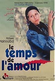 Download Nobat e Asheghi (1996) Movie