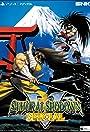 Samurai Showdown V Special