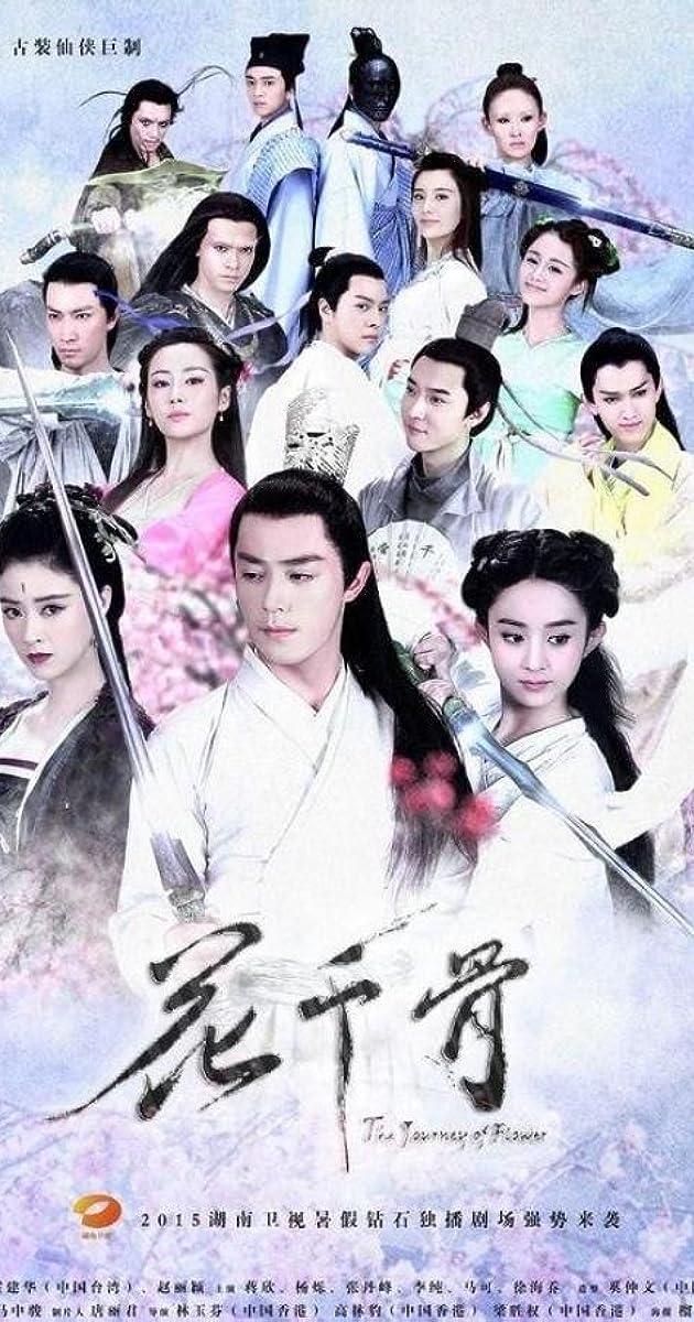Hua qian gu (TV Series 2015– ) - IMDb