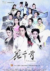 Websites to watch free full movies Hua qian gu [Mpeg]