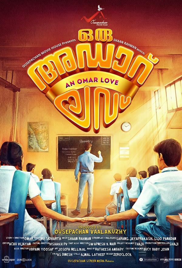 Oru Adaar Love (2019) Tamil – HQ pDVDScr – x264 – 700MB