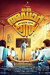 Priya Prakash Varrier's 'Sridevi Bungalow' to release in April?
