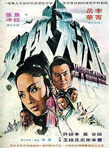 Watch free full movies no downloads Bing tian xia nu [h.264]