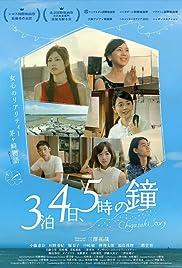 3-paku 4-ka, 5-ji no kane Poster