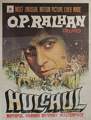 O.P. Ralhan Hulchul Movie
