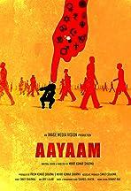 Aayaam