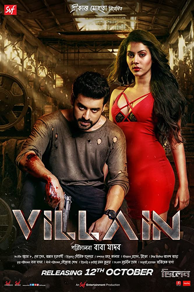 Villain 2018 Movie Bengali WebRip 300mb 480p 1GB 720p