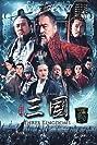 Three Kingdoms (2010) Poster