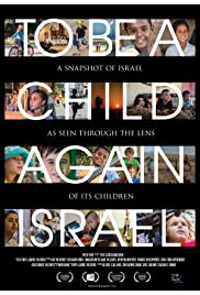 To Be a Child Again - Israel