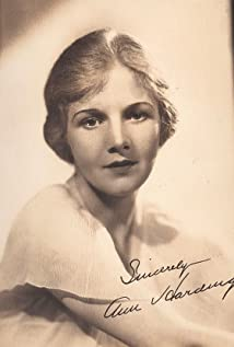 Ann Harding Picture